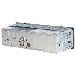 Автомагнитола DIGMA DCR-310MC