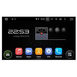 Автомагнитола FarCar s130 VW Tiguan 2013-2015 Android (R489)