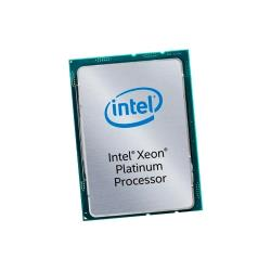 Процессор Intel Xeon Platinum 8160