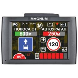 Видеорегистратор с радар-детектором Intego Magnum, GPS