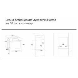 Электрический духовой шкаф Simfer B6EM56012