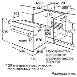 Электрический духовой шкаф Bosch HBJ558YW0Q