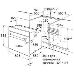 Электрический духовой шкаф Weissgauff EOA 29 PDB