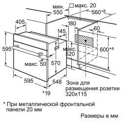 Электрический духовой шкаф Siemens HB633GNS1
