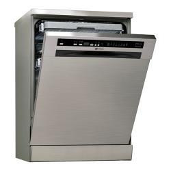 Посудомоечная машина Bauknecht GSFP 81312 TR A++ IN