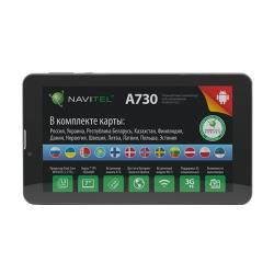 Навигатор Navitel A730
