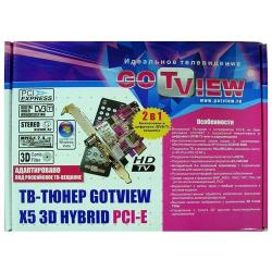 TV-тюнер GOTVIEW X5 3D Hybrid PCI-E