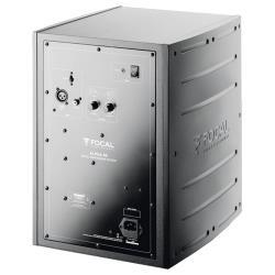 Полочная акустическая система Focal Alpha 80