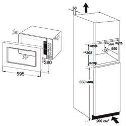 Микроволновая печь встраиваемая Samsung FW87SR-W