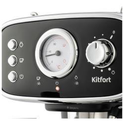 Кофеварка рожковая Kitfort KT-736