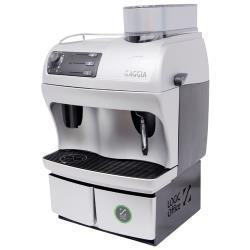 Кофемашина Gaggia Logic Office 900g