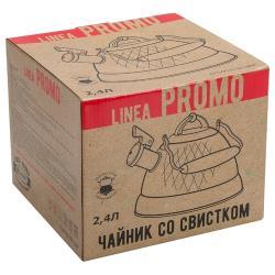 REGENT inox Чайник Promo 94-1504 2,4 л