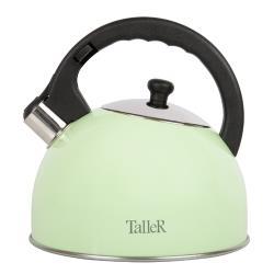 Taller Чайник Эммерсон TR-1351 2,5 л