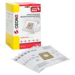 Ozone Синтетические мешки пылесборники XXL-03