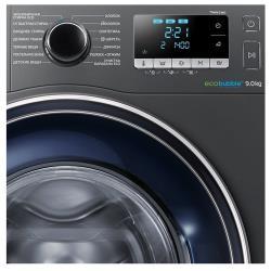 Стиральная машина Samsung WW90J5446FXW