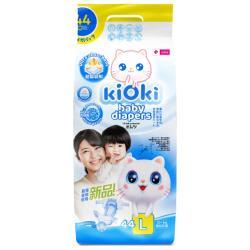 KiOki подгузники L (12+ кг) 44 шт.