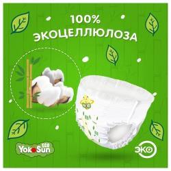 YokoSun трусики Eco XXXL (20-30 кг) 24 шт.