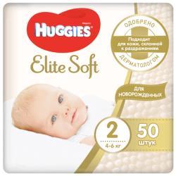 Huggies подгузники Elite Soft 2 (4-6 кг) 50 шт.