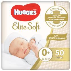 Huggies подгузники Elite Soft 0 (до 3,5 кг) 50 шт.