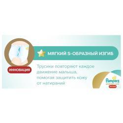 Pampers Premium Care трусики 5 (12-18 кг) 60 шт.