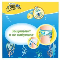 Huggies трусики-подгузники для плавания Little Swimmers 3-4 (7-15 кг) 12 шт.
