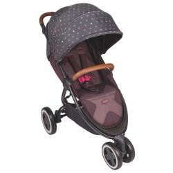 Прогулочная коляска Happy Baby Wylsa