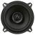 Автомобильная акустика Morel MAXIMO-Coax5