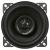 Автомобильная акустика Morel MAXIMO-Coax4