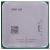 Процессор AMD A10-6790K Richland (FM2, L2 4096Kb)
