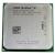 Процессор AMD Athlon II X4 730 Trinity (FM2, L2 4096Kb)