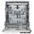 Встраиваемая посудомоечная машина Schaub Lorenz SLG VI6500