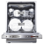 Встраиваемая посудомоечная машина Weissgauff BDW 6138 D