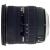 Объектив Sigma AF 10-20mm f / 4-5.6 EX DC HSM Canon EF-S