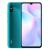 Смартфон Xiaomi Redmi 9A 4 / 64GB