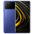 Смартфон Xiaomi Poco M3 4 / 64GB