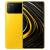 Смартфон Xiaomi Poco M3 4 / 128GB