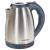 Чайник Lumme LU-147