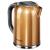 Чайник REDMOND RK-M114