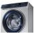 Стиральная машина Samsung WW80R52LCFS